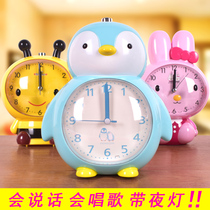 Children's Alarm Clock Cartoons Can Talk Creative Personality Lazy Lovable Students Use Bedside Nightlight Girls Special Silence