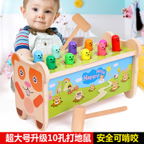 Childrens toys 1-2-3 years old baby building blocks boy female baby tapping rat toddler benefit Intellectual intelligence 4
