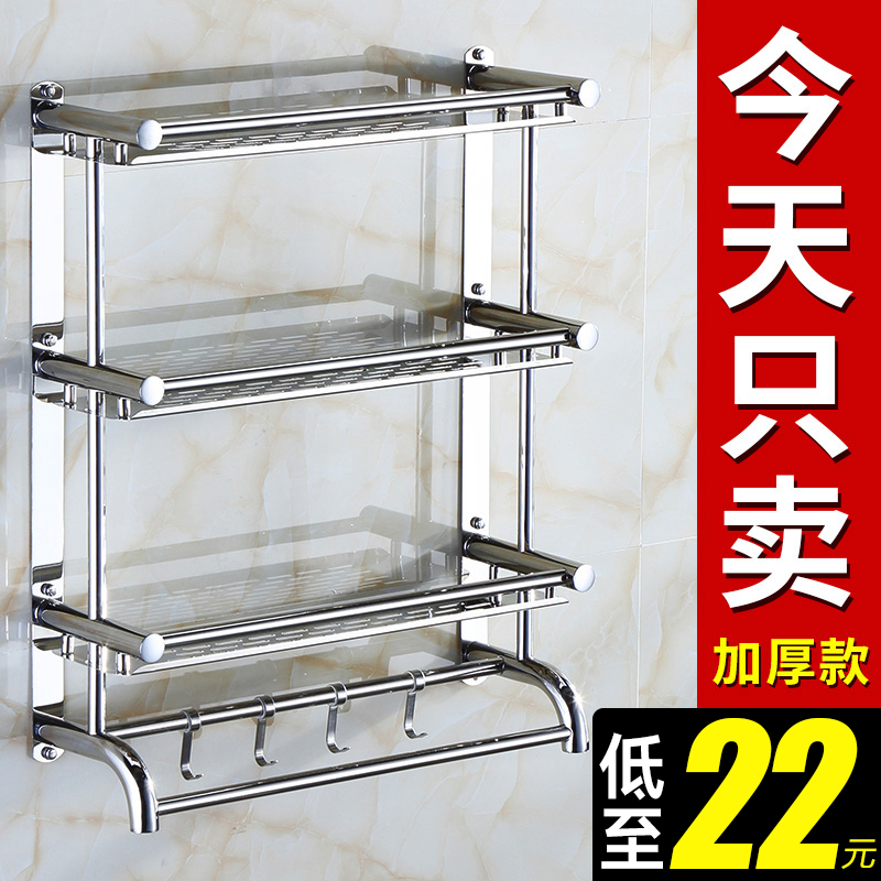 Toilet toilet stainless steel towel rack double-layered three-story dressing room rack wall hanging punch-free bathroom bath