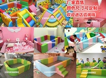 Early education kindergarten playground soft ocean ball pool children soft bag fence anti-collision crawl combination Wave ball pool
