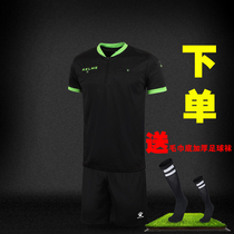 KELME Kalme 2014 Football Referee Suit Professional solid color football referee jersey equipment