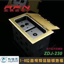ZDJ-230 Copper Open Ground/Desktop Socket Hollow Install 2-bit 86 Panel