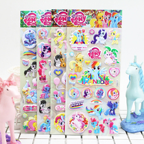 Small Polly. Children cartoon Cute sponge soft 3d bubble paste sticker Sticker Paste Gate paper male and female sticky painting