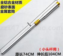 Billiards Accessories Snooker Black 8 Table Club nine ball lengthened after putting the extension device telescopic sleeve billiards rod