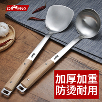 304 stainless steel single spatula household frying shovel iron fried shovel three set kitchen spoon kitchenware set