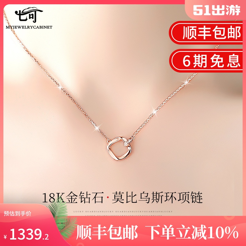 18k gold necklace womens collarbone chain 2021 new womens rose gold gold real diamond pendant Valentines Day gift