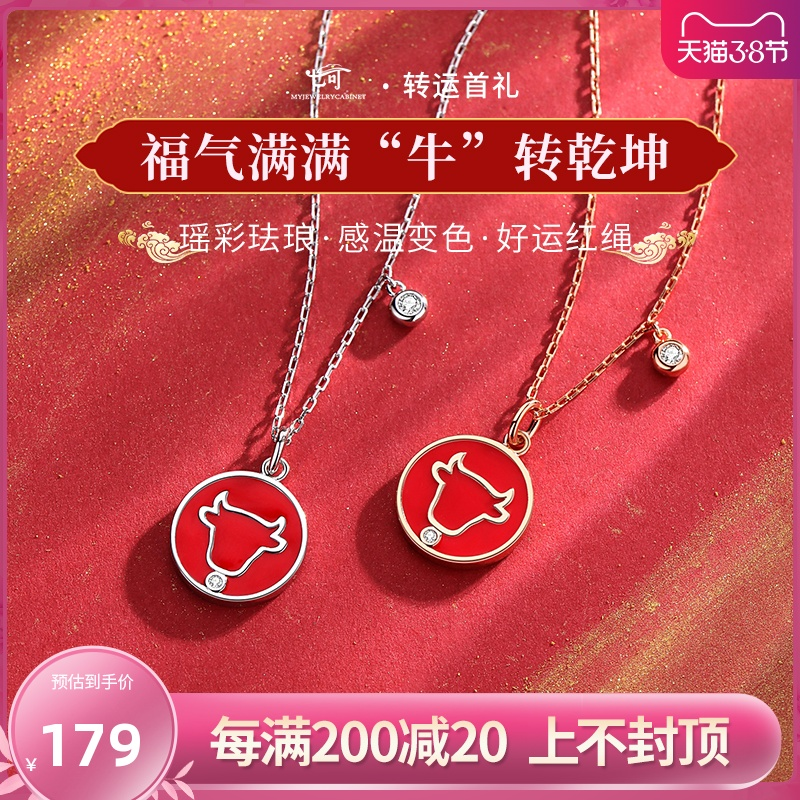 2020 new life-year gift pure silver necklace female collarbone light luxury small zodiac cow year pendant to send girlfriend