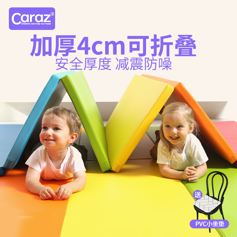 Korean caraz Karez folding crawling blanket crawling pad baby crawling pad thickening 4cm floor mat game blanket