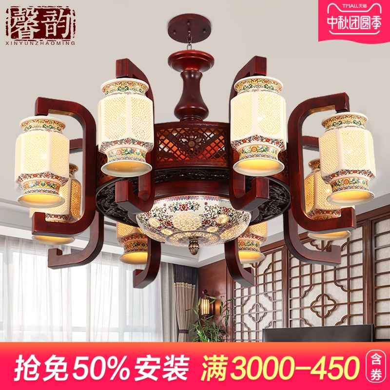 Chinese chandeliers Chinese style antique solid wood ceramic villas dining room double staircase modern Chinese living room chandeliers