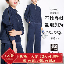 Middle-aged mother spring suit Western fashion middle-aged sports suit female broad wife two-piece set 40-50 years old