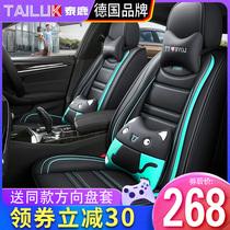 冬季汽车坐垫座套全包围四季通用新款皮革坐套亚麻冰丝座垫座椅套