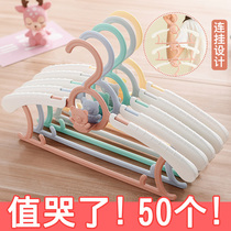 Baby Childrens hanger multi-function telescopic baby sunbathing child clothes hanging household trumpet 50 cute