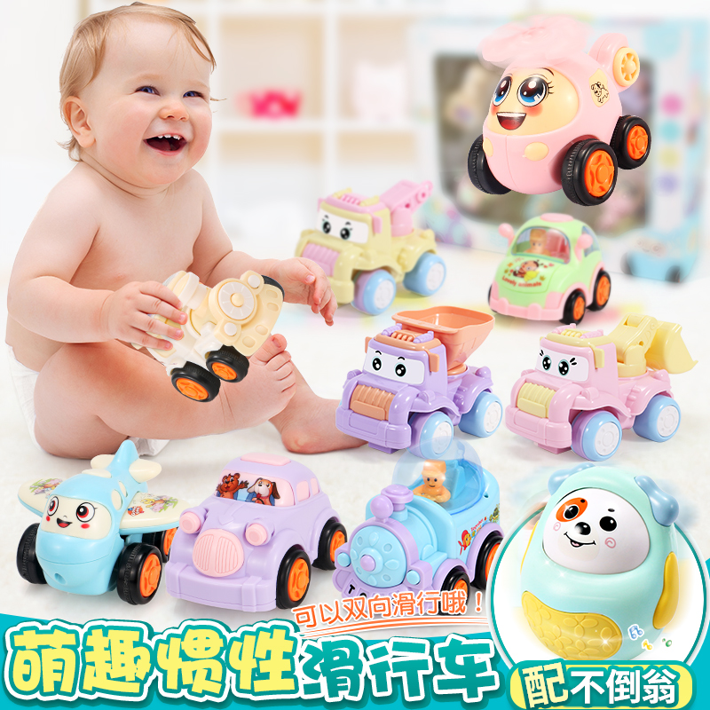 Toy Car for Infants and Young Children Boys 0-1-2-3-4 Years Old Boys, Babies, Intellectual Engineering Cars, Cars and Girls 56
