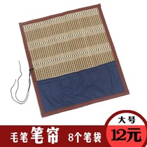The writing room supplies brush curtain brush rack pen bag roll pen tool the office paper brush calligraphy supplies