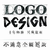Logo Design original trademark design brand company Enterprise VI font cartoon logo production satisfied