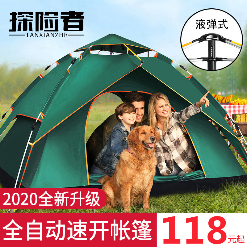 Explorer fully automatic tent outdoor rain prevention 3-4 people plus thick rain-proof double 2 single camping field camping