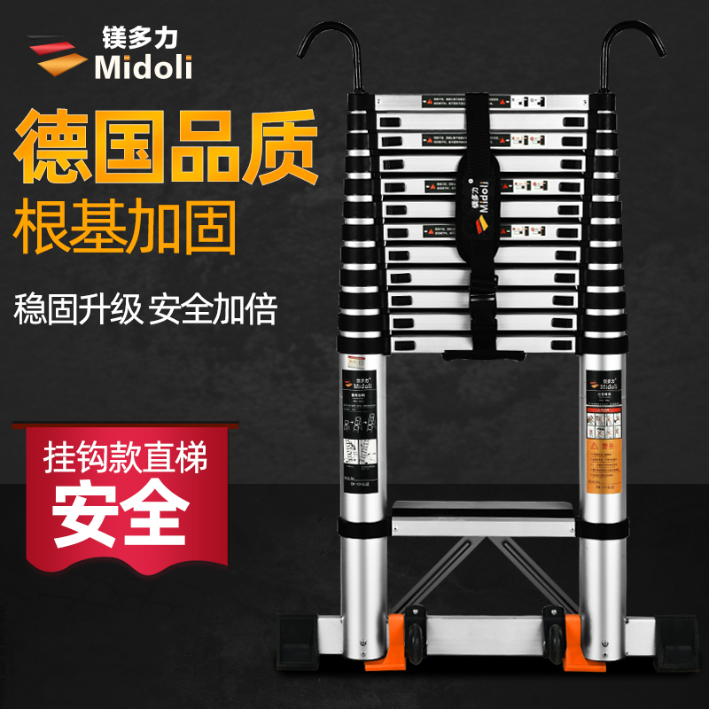 Magnesium multi-force telescopic ladder home folding ladder lift stairs thickened ladder aluminum alloy engineering ladder strap hook