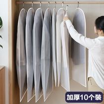 Clothes dust cover dustproof bag hanging clothing dust-proof suit sleeve thickened hanging pocket household coat cover pocket
