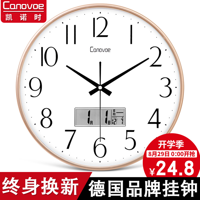 Keno Hour Clock, Living Room Clock, Individual Creative Clock, Modern Simple Atmospheric Watch, Fashion Quartz Clock Household