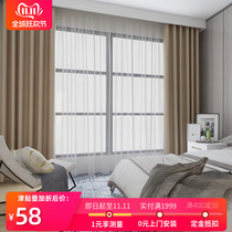 Japanese Nordic wind sound insulation shading physical full blackout modern minimalist bedroom stereotypes bay window curtains tree rationale
