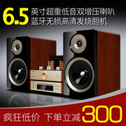 Fgoola SD-313 HIFI Kit Bluetooth Mini DVD Hi-Fi CD Настольная лихорадка