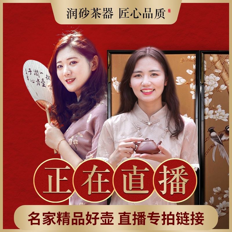 Sanding gift live room payment link support flower installment credit card payment screenshots to customer service