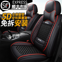 Fully enclosed car seat cover leather seat cover Ice silk car cushion four seasons universal seat cushion special car cushion cover