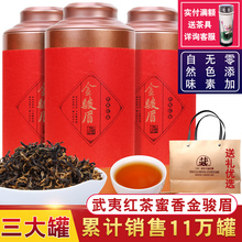 2018 spring tea listed new tea, Chun Mei tea, bulk tea gift box, honey, fragrant gold, brow canned 500g