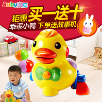 Oubei good duck obey baby baby puzzle will be eggs duck baby learn crawling toys 6-12 months