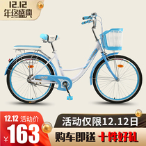 BMI male womens bike commuter bike city retro walking light adult princess student Lady car