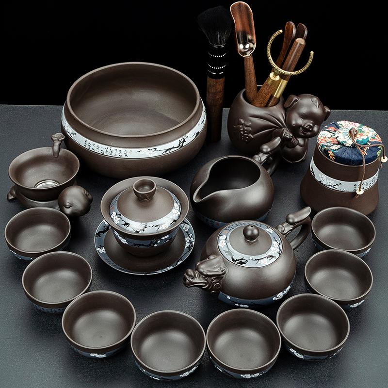 Yude Kung Fu Tea Set Home Living Room Simple Purple Sand Tea Cup Teapot Cover Bowl Tea Creative Tea Ceremony Modern