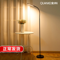 Bedroom living room vertical table lamp floor lamp led eye study reading remote control piano lamp Nordic net red ins wind