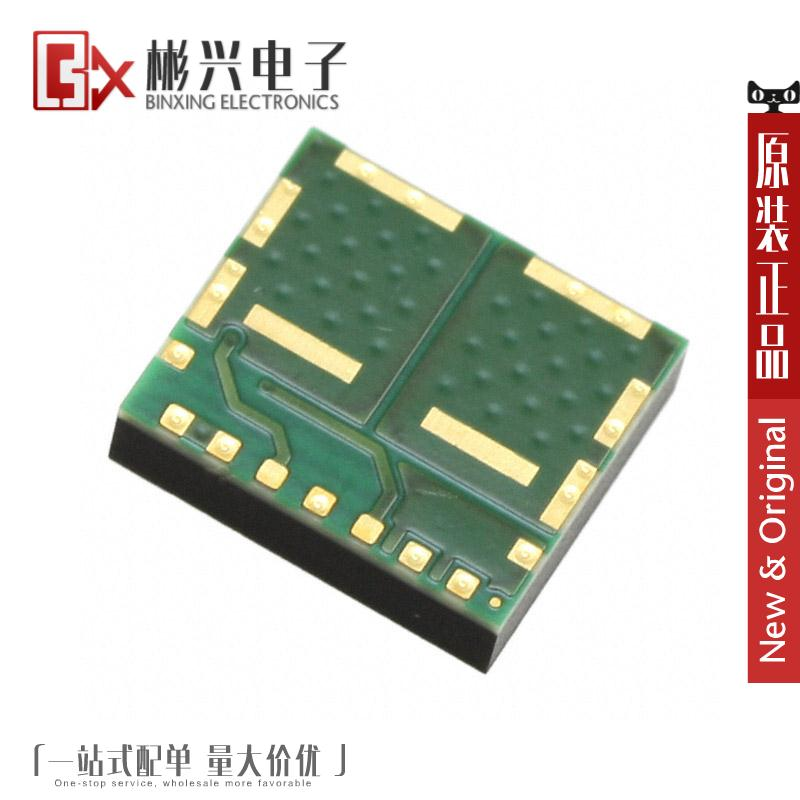 PI2161-01-LGIZ【60V 12A FULL-FUNCTION LOAD 17LGA】