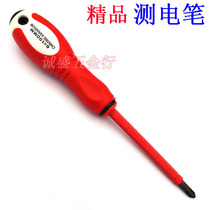 Tape Shuangxiong multifunctional cross one word screw batch dual use screwdriver electrical test pen