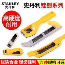 Stanley Metal Rack File Planer Flat file Small file planer planing wood plastic soft metal multifunctional