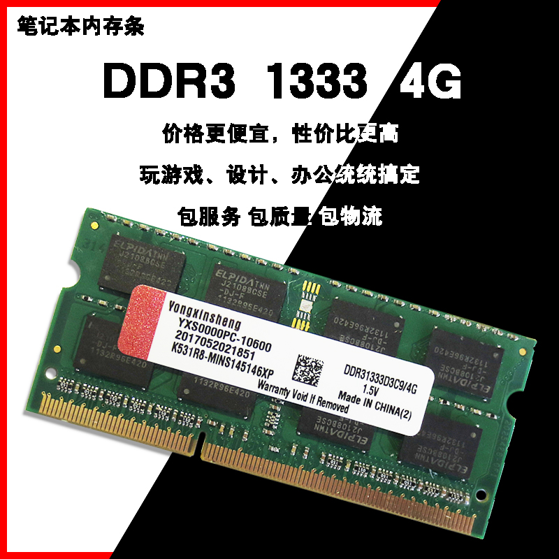 category:laptop memory,productName:Original disassemble