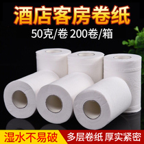 Hotel Toilet Paper hotel room small roll paper toilet paper hotel paper 50 grams 200 rolls of the whole wholesale