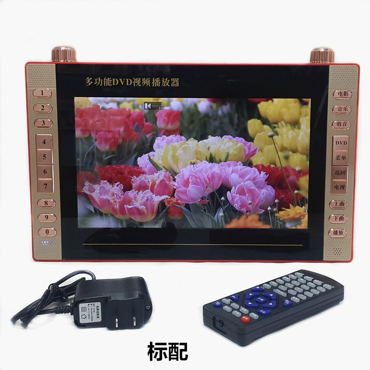 Sinco New Century Theater 9-inch Mirror Video DVD Player Mobile Portable Dancing Machine for Old People's Square