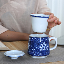 Jingdezhen Qinghua porcelain water cup ceramic with lid inside bile filter tea cup simple office gift mug.