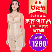 Lu bi Ma Si genuine figure manager nobeemas body model body shaping underwear official website three sets of abdomen