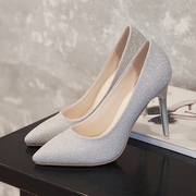 2017 spring fashion new women's shoes high heels with a small mouth in the silver shoes