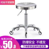 Beauty Stool hairdresser great work chair swivel lifting stainless steel barber shop Chair hair great work stool beauty stool