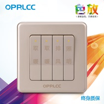 Wall power switch socket champagne gold series special switch four-bit switch four-open single-control special price