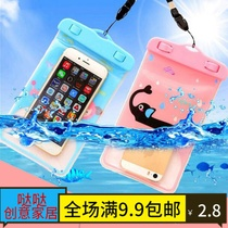 Underwater photo mobile phone waterproof bag hot spring swimming mobile phone general iphone7plus touch screen bag 6s submersible sleeve