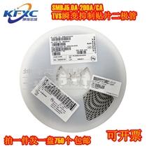 SMBJ5 0CA 6 5 6 8CA 10 12 15 18 24 26 28 30 33 36 40CA diode