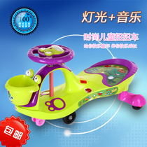 new children shilly car swing car with music mute wheel scooter baby 1-3- 6-year-old toy car niu
