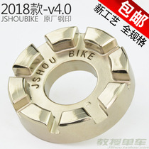 Spokes Wrench Mountain Truck road bicycle ring adjustment tool wire wrench dead flying spokes wrench
