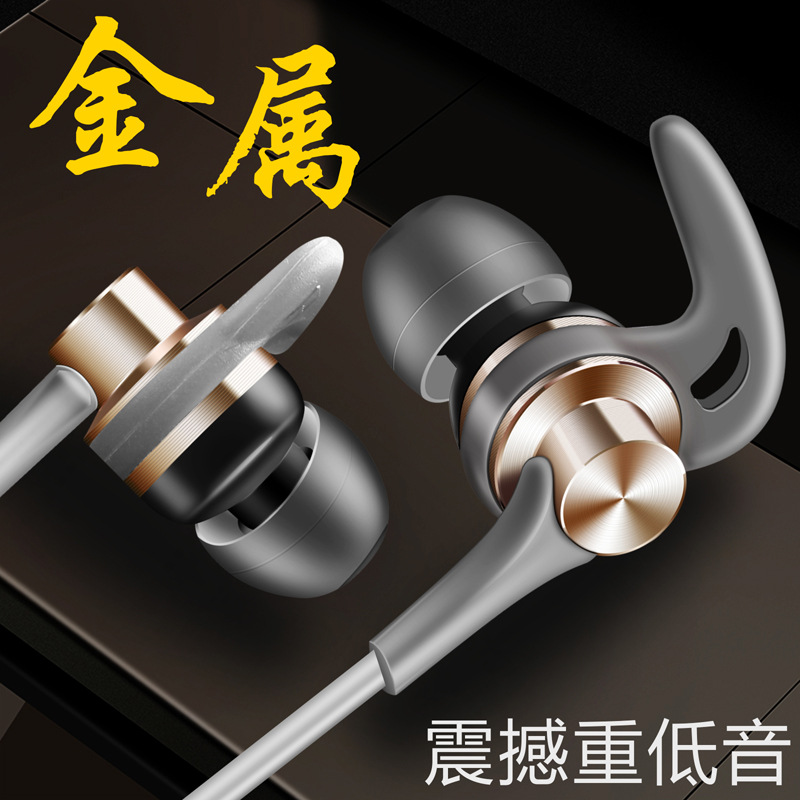 Ghana J1 heavy subwoofer double drive coil Apple oppo millet and Samsung vivo Meizu mobile phone universal ear plugs plug in ear karaoke cable control headset with microphone