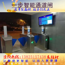 Site gym dynamic face recognition even LED screen real name system management wing gate scenic spot ticket sweep QR code.