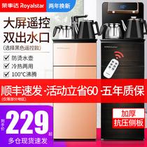 Rongshida distributeur deau domestique vertical sous le seau installé deau chaude et froide intelligent petit automatique télécommande Thé Bar machine